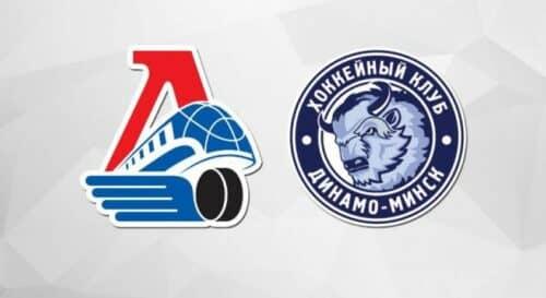 Локомотив — Динамо Минск 30 декабря, хоккейный матч
